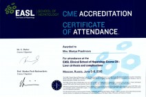 Certificate of Attendance «EASL Clinical School of Hepatology Course 24: Liver cirrhosis and complications»