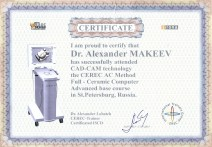 Certificate of Attendance «CAD-CAM technology the CEREC AC Method. Full-Ceramic Computer Advanced base course»