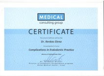 Certificate of participation «Complications in Endodontic Practice»