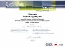 Certificate of Completion «Low friction treatment mechanics and modern solutions in Class II patient»