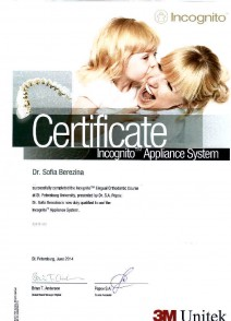 Certificate of Completion «Incognito Lingual Orthodontic Course»